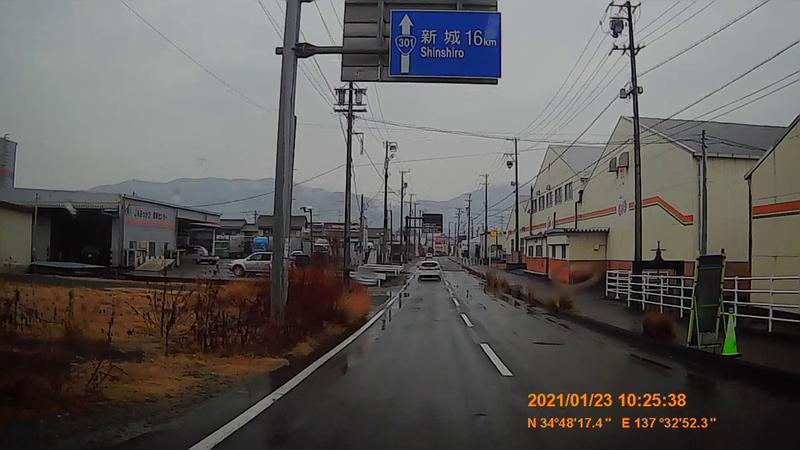 f:id:japan_route:20210328183839j:plain