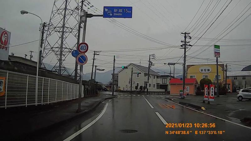 f:id:japan_route:20210328183845j:plain