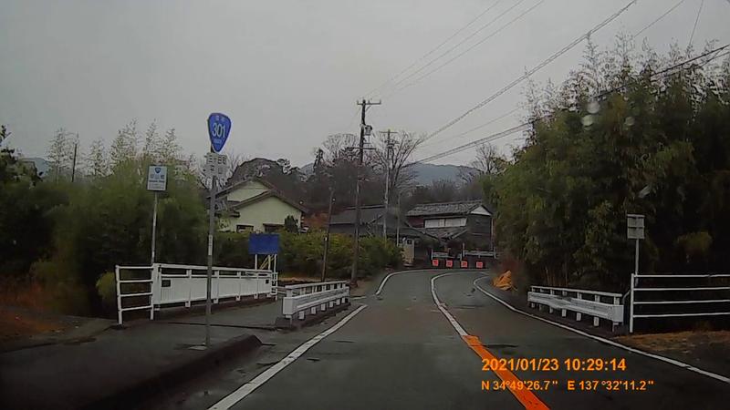 f:id:japan_route:20210328183909j:plain