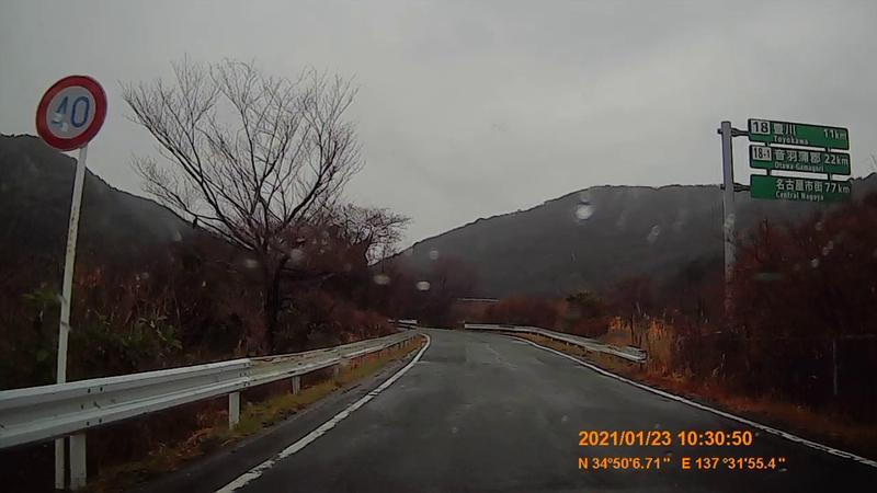 f:id:japan_route:20210328183927j:plain