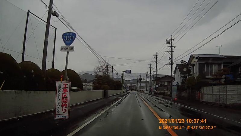 f:id:japan_route:20210328184124j:plain