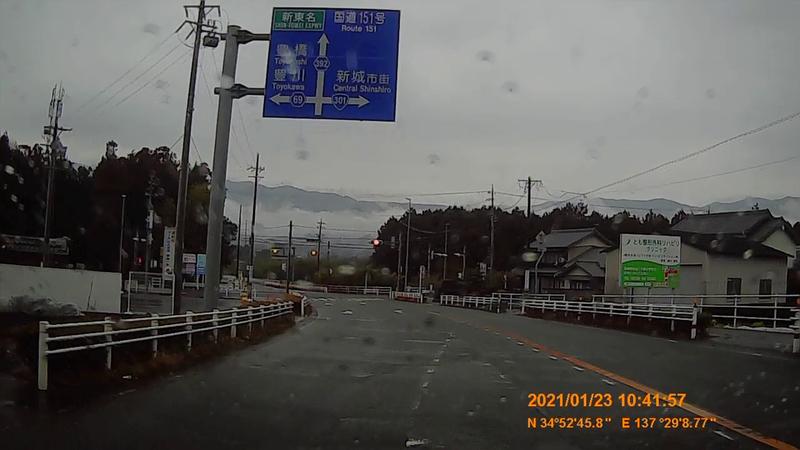 f:id:japan_route:20210328184153j:plain