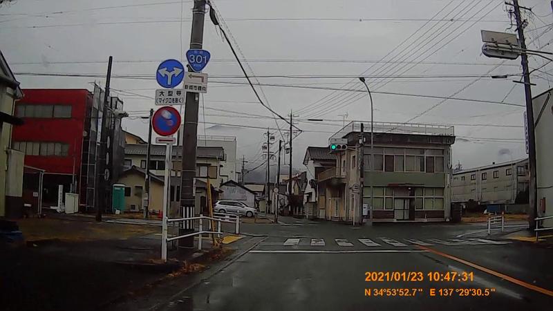 f:id:japan_route:20210328184247j:plain
