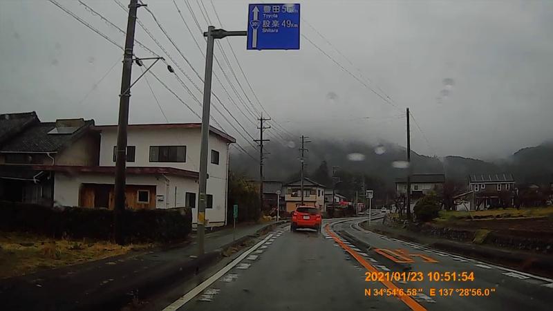 f:id:japan_route:20210328184337j:plain