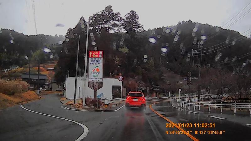 f:id:japan_route:20210328184716j:plain