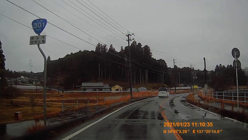 f:id:japan_route:20210328184855j:plain