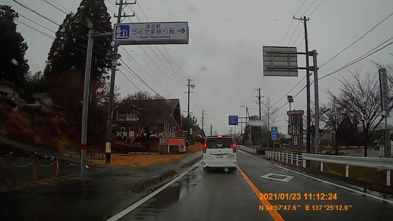 f:id:japan_route:20210328184919j:plain
