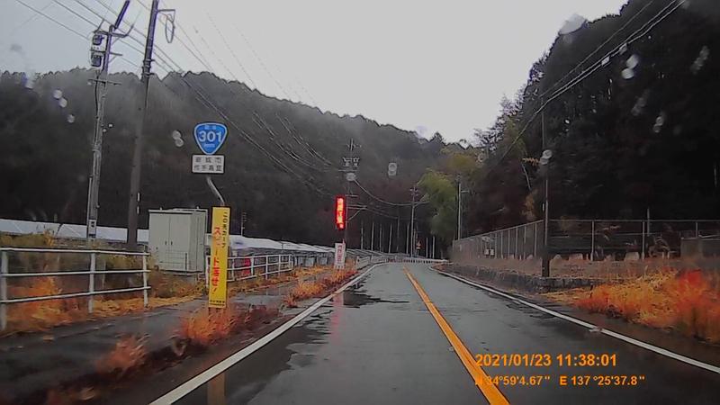 f:id:japan_route:20210328184945j:plain