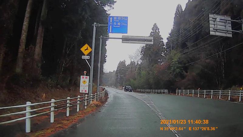 f:id:japan_route:20210328185009j:plain