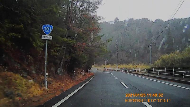 f:id:japan_route:20210328185156j:plain