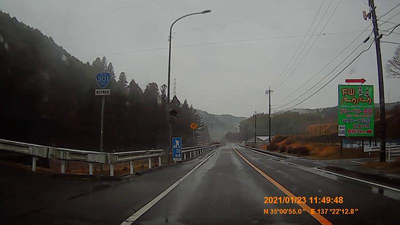 f:id:japan_route:20210328185208j:plain