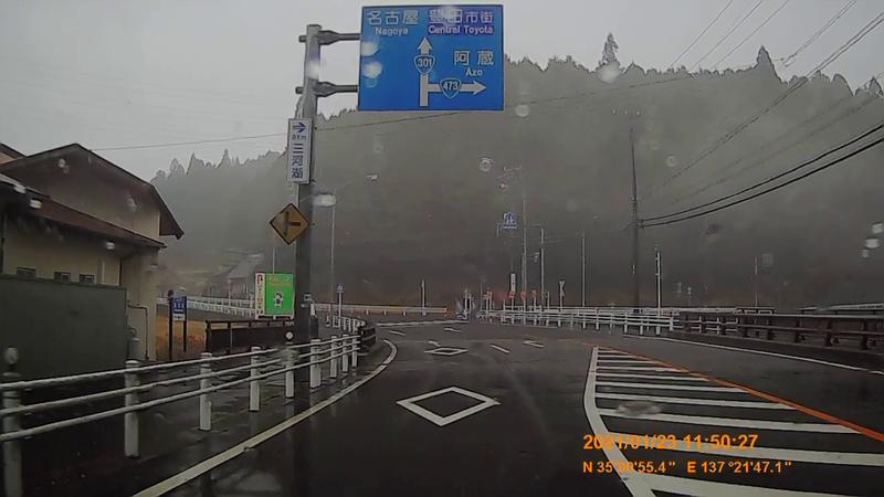 f:id:japan_route:20210328185214j:plain