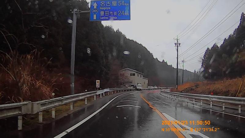 f:id:japan_route:20210328185242j:plain