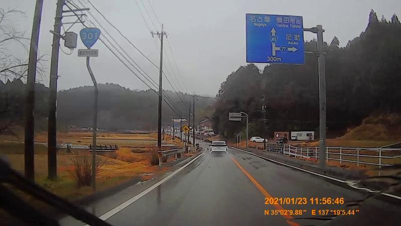 f:id:japan_route:20210328185326j:plain