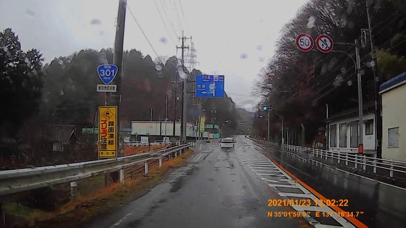 f:id:japan_route:20210328185357j:plain