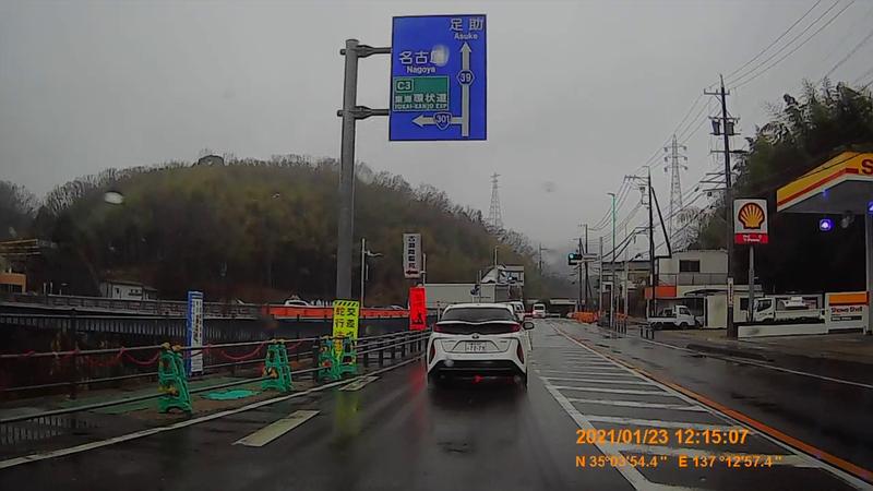 f:id:japan_route:20210328185549j:plain