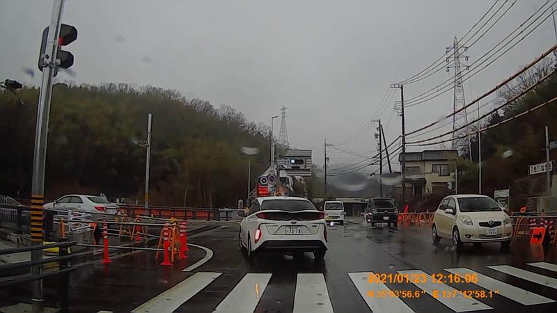 f:id:japan_route:20210328185555j:plain