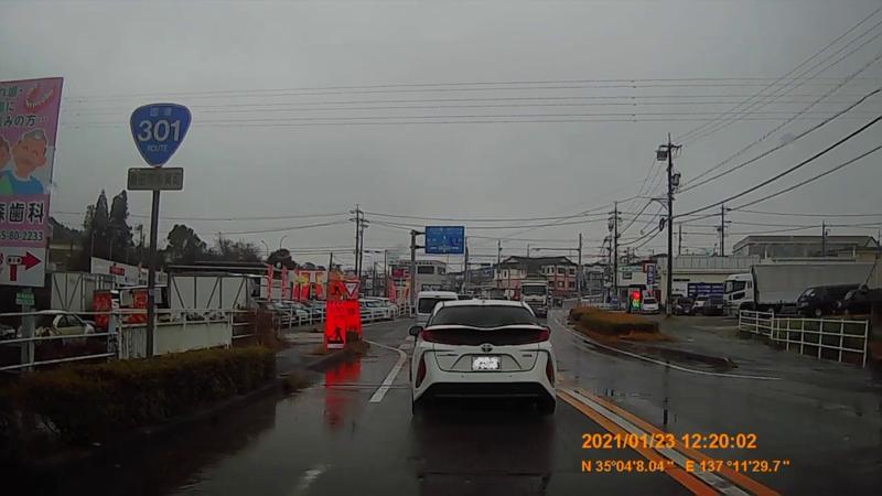f:id:japan_route:20210328185627j:plain