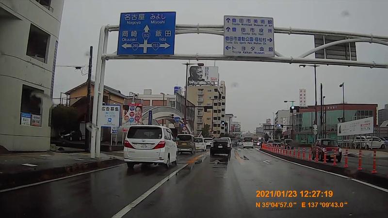 f:id:japan_route:20210328185659j:plain