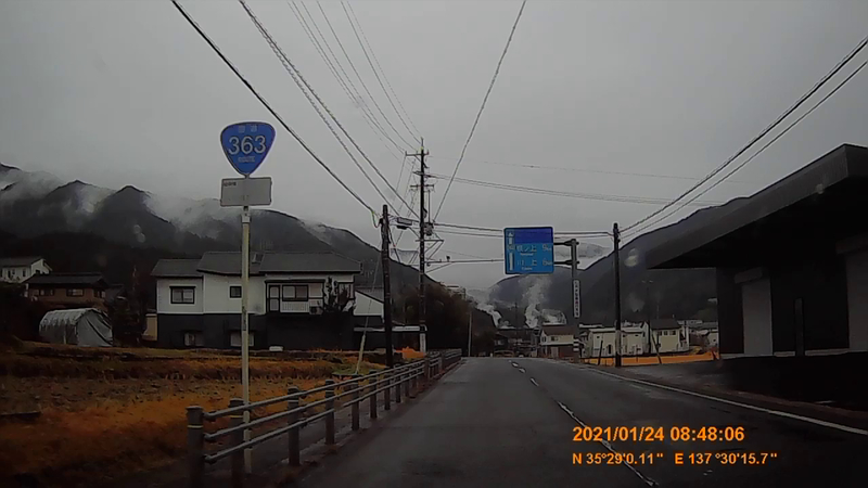 f:id:japan_route:20210403170825j:plain
