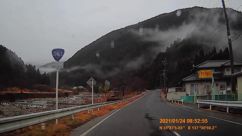 f:id:japan_route:20210403170909j:plain