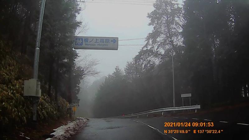 f:id:japan_route:20210403171213j:plain