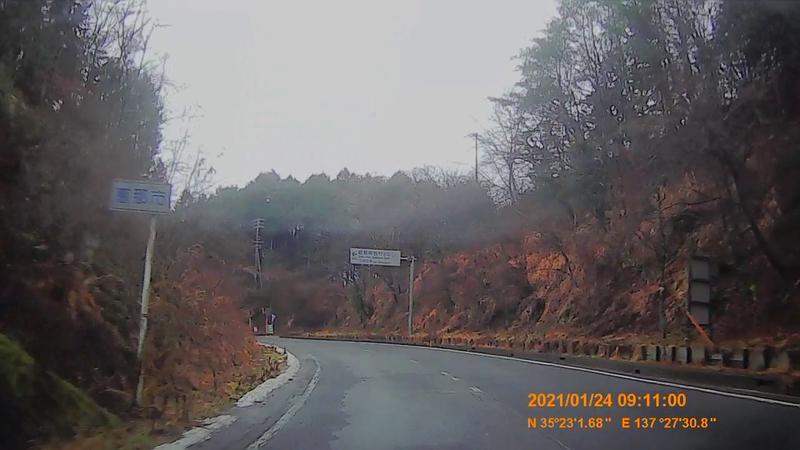 f:id:japan_route:20210403171328j:plain