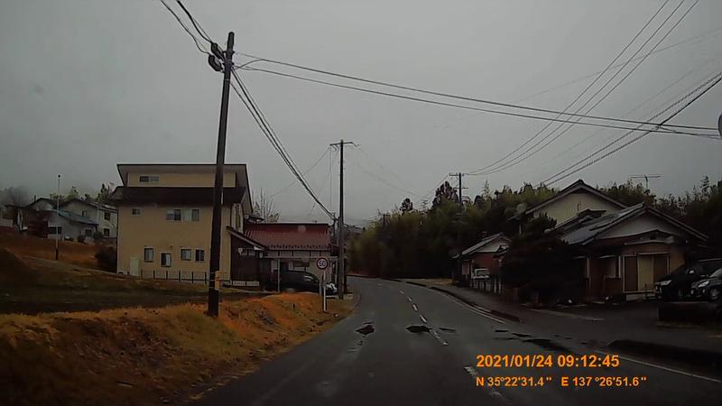 f:id:japan_route:20210403171340j:plain
