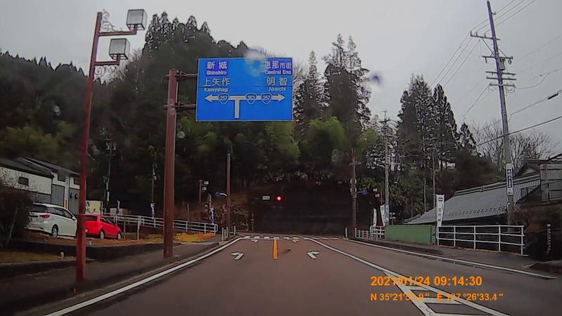 f:id:japan_route:20210403171402j:plain
