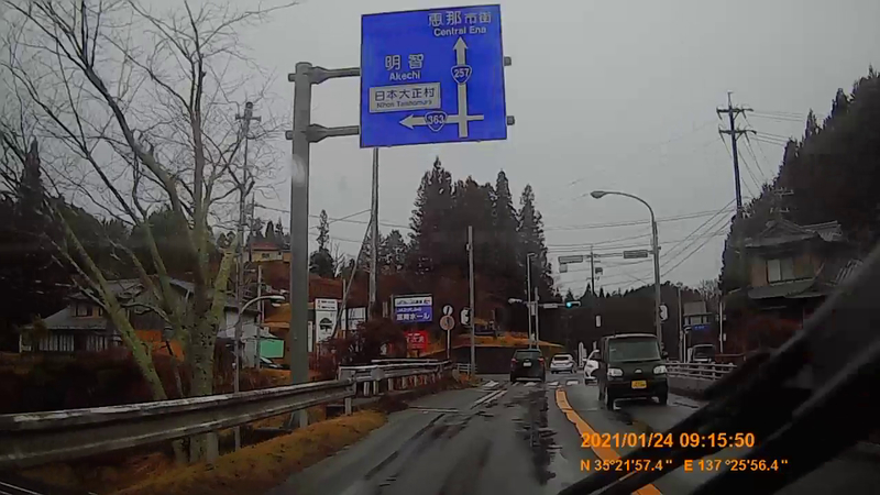 f:id:japan_route:20210403171430j:plain