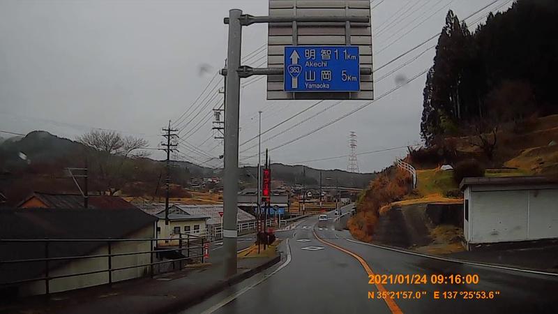 f:id:japan_route:20210403171441j:plain