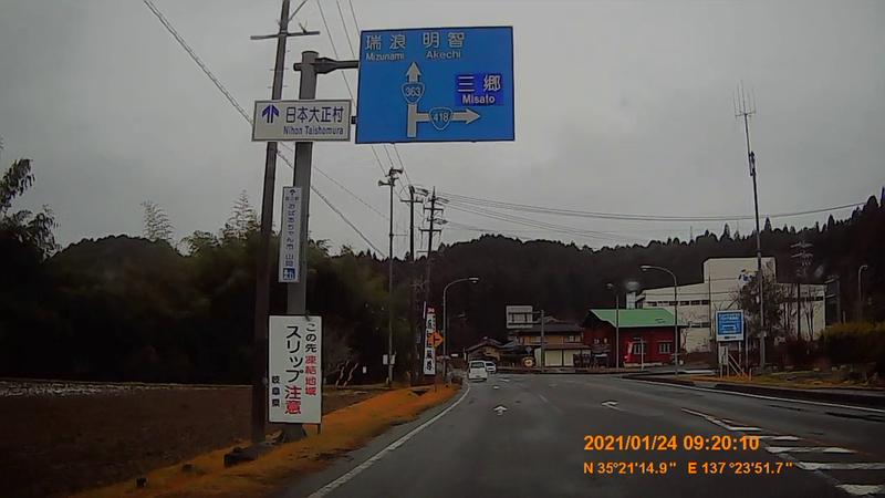 f:id:japan_route:20210403171518j:plain