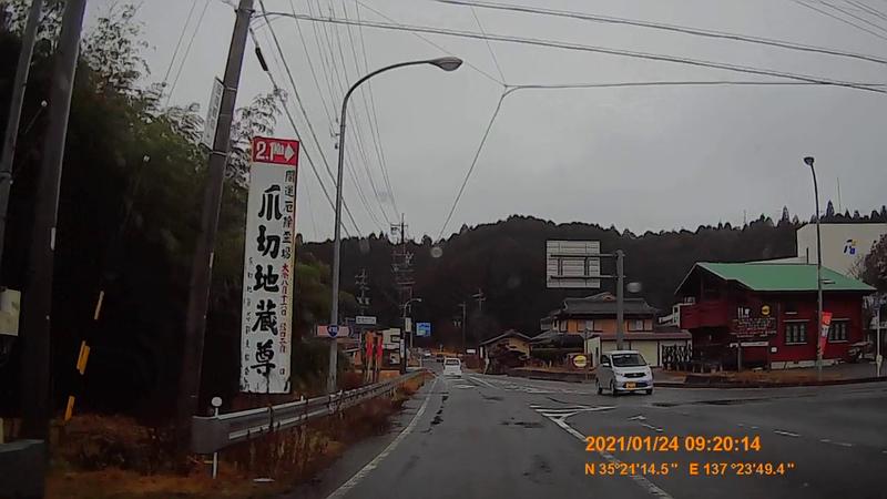 f:id:japan_route:20210403171524j:plain