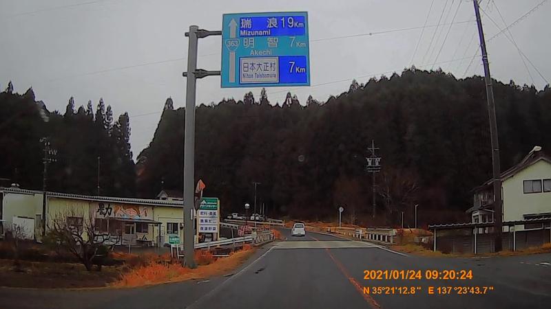 f:id:japan_route:20210403171529j:plain