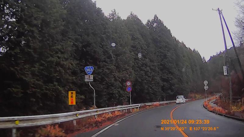 f:id:japan_route:20210403171601j:plain