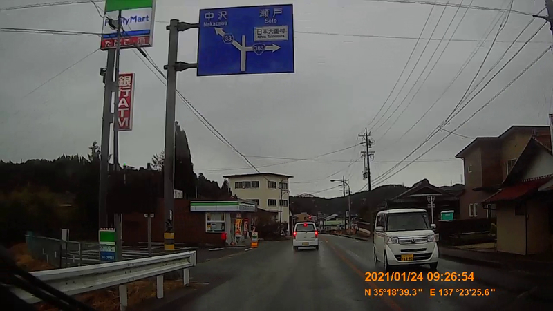 f:id:japan_route:20210403171652j:plain
