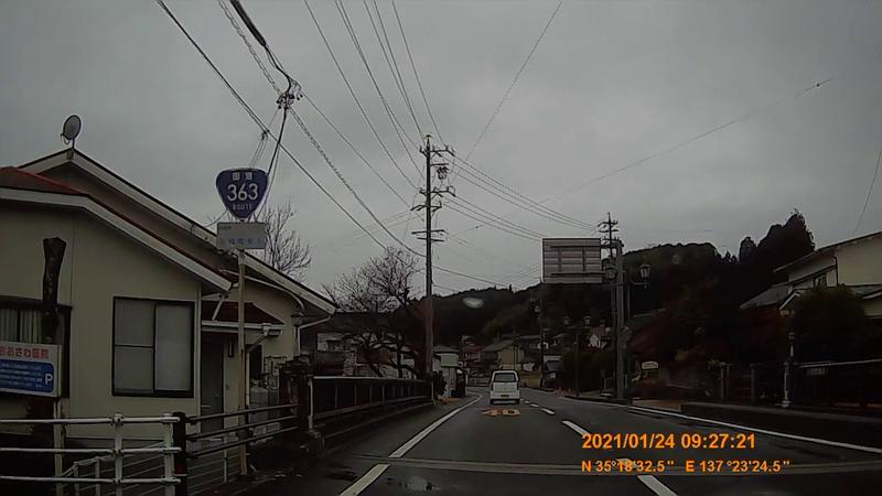 f:id:japan_route:20210403171704j:plain