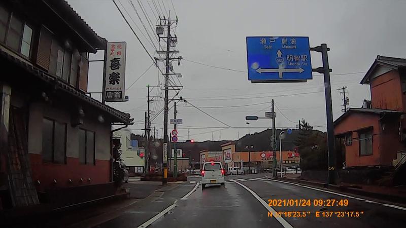f:id:japan_route:20210403171709j:plain