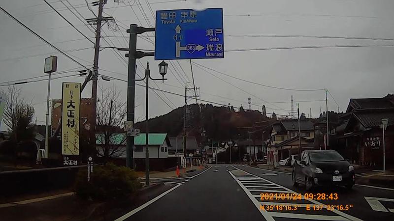 f:id:japan_route:20210403171721j:plain