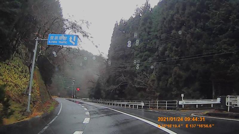 f:id:japan_route:20210403171944j:plain