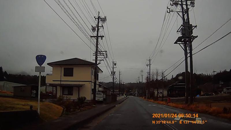 f:id:japan_route:20210403172033j:plain