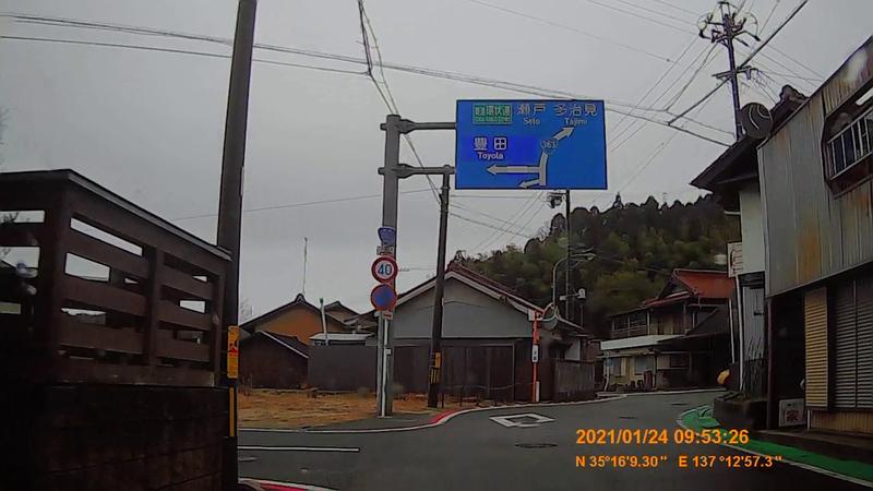 f:id:japan_route:20210403172056j:plain