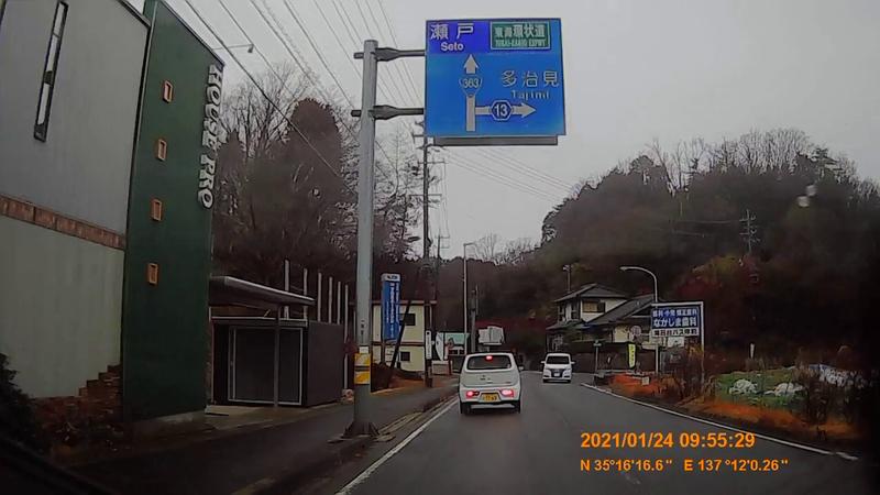 f:id:japan_route:20210403172102j:plain