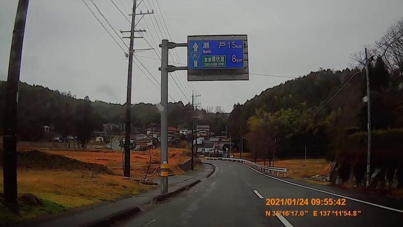 f:id:japan_route:20210403172108j:plain