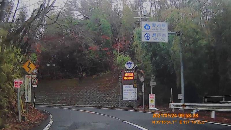f:id:japan_route:20210403172129j:plain