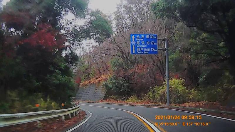 f:id:japan_route:20210403172148j:plain