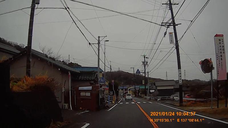 f:id:japan_route:20210403172327j:plain