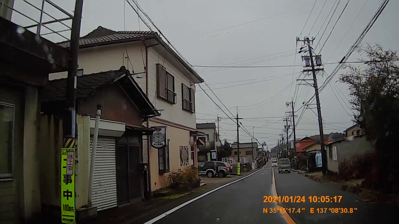 f:id:japan_route:20210403172333j:plain