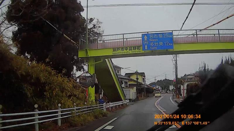 f:id:japan_route:20210403172347j:plain