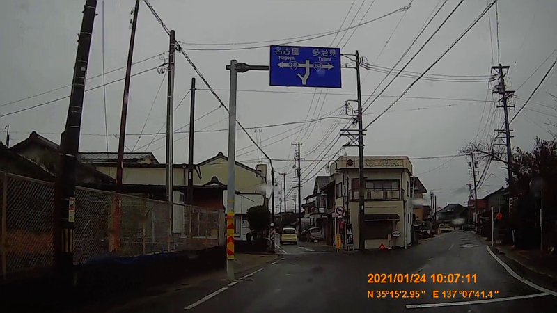 f:id:japan_route:20210403172353j:plain